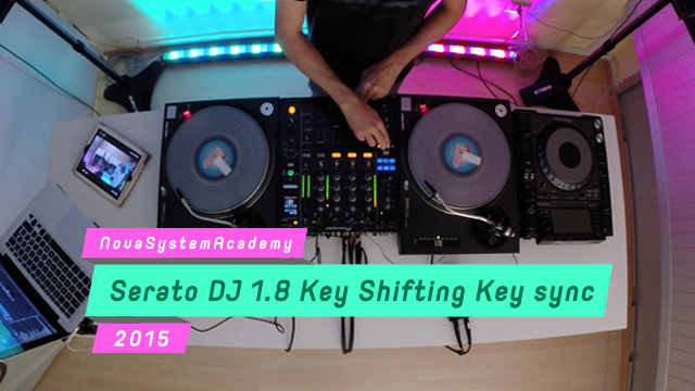 serato-1.8-key-shifting-opt